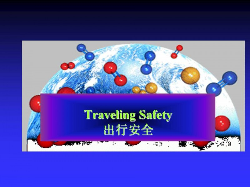 Travel safety 出差安全
