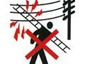如何安全使用梯子