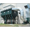Camfil Farr Air Pollution Control Industrial Dust Collectors and Fume Collection Equipment