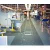 Slipnot Metal Safety Flooring, Metal Flooring Products   SlipNOT®