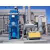 VAC-U-MAX - pneumatic conveying systems, weighing, batching, vacuum conveying, industrial vacuum cle