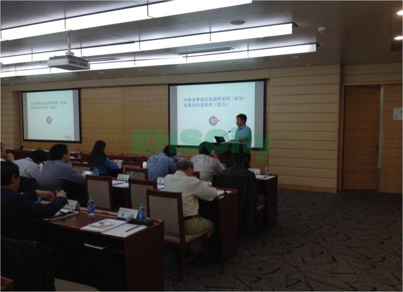 中海油ICS标准化应急培训