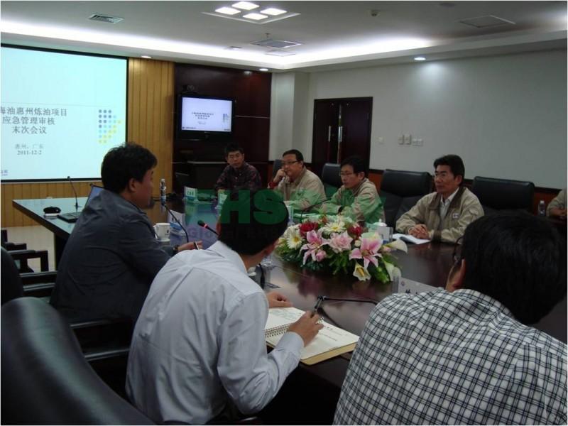 中海油惠州炼厂应急评估