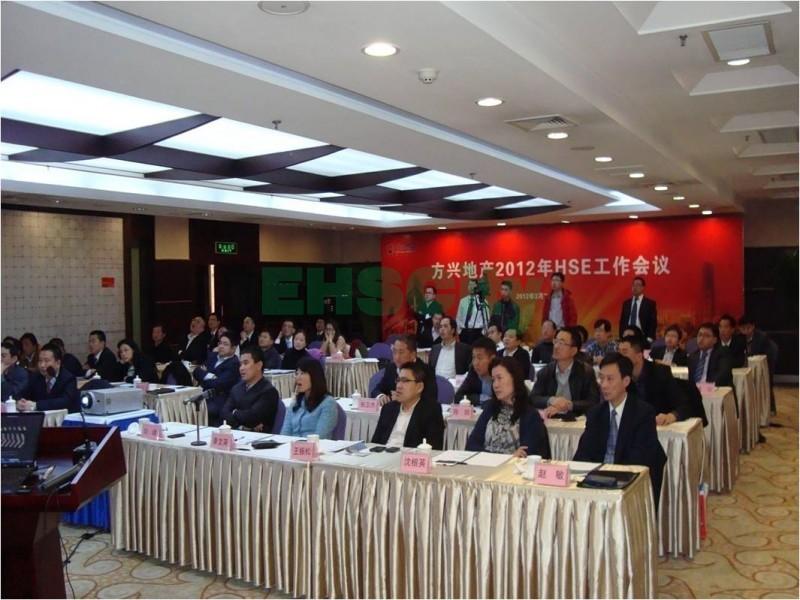 中化企业HSE领导力培训