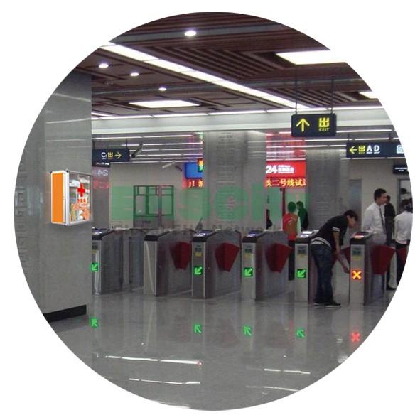 急救包 应急包 医药箱 595急救包 广东中山市伍玖伍医疗用品