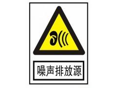 厂界噪声环境噪声检测