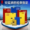 众御ZOYET 110加仑工业防火防爆安全存储柜,双层冷轧钢板,38mm空气绝缘层,符合美国工业OSHA 29 CFR 1910.106标准