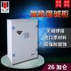 众御 26加仑PP柜酸碱柜 实验室危险品化学品存储柜 耐腐蚀安全柜