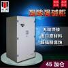 众御 45加仑PP柜酸碱柜 实验室危险品化学品存储柜 耐腐蚀安全柜