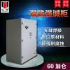 众御 60加仑PP柜酸碱柜 实验室危险品化学品存储柜 耐腐蚀安全柜