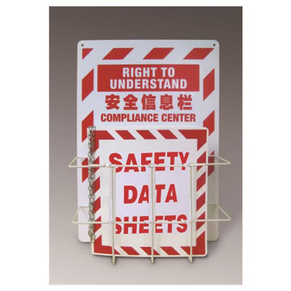 安全信息栏(套装)MSDS信息栏