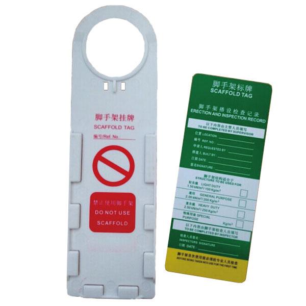 脚手架挂牌 高强度工程塑料材质,350×90mm,圆孔Φ60mm,插片尺寸82.5×194mm,10个/包