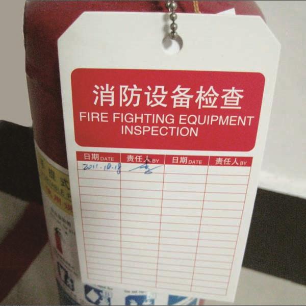 消防设备检查吊牌 卡纸,正反面印刷,75×130mm,50片/包,中英文