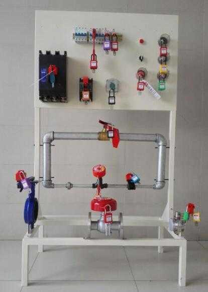 上锁挂牌模拟修炼装置,各种锁具应用体验