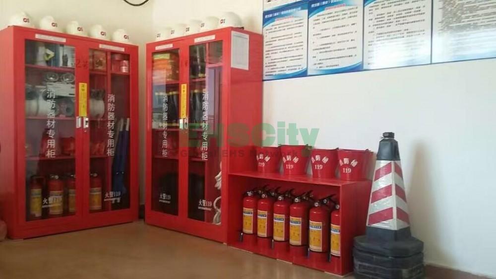 微型消防站 方案