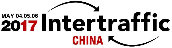 2017中国国际智能交通展览会
