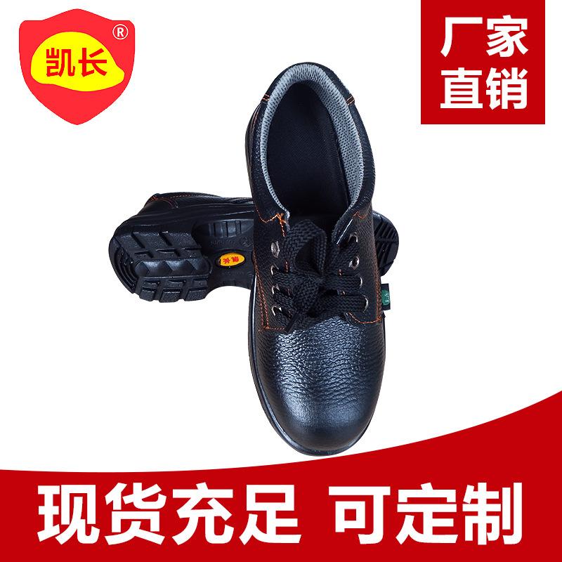 厂家直销 欧式牛皮防砸防刺穿安全防护鞋 耐磨橡胶工作劳保工地鞋