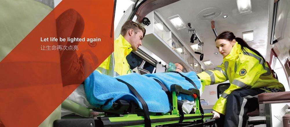 EHSCity各种急救担架及急救系列产品