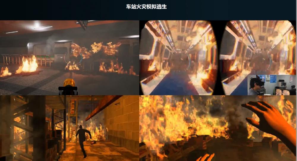 【视频】VR施工雷竞技raybet外围体验馆-EHSCity, EHS+VR实景体验到底什么样?支持更多EHS主题VR定制!