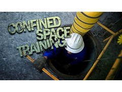 EHSCity有限空间VR训练系统,并且还可以考试.......Confined Space VR Training