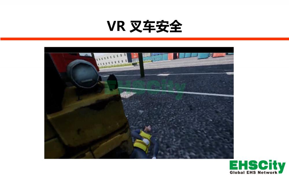 EHSCity-VR及实物体验介绍-2019_页面_29