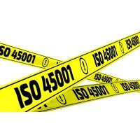 ISO45001高级培训研讨会-2019.7.24~25