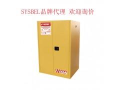 代理西斯贝尔防爆柜化学安全存储柜易燃液体防火柜90加仑WA810860