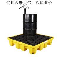代理西斯贝尔聚乙烯盛漏塑料托盘四桶SPP104防泄漏栈板渗漏平台