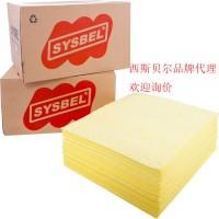 代理西斯贝尔SYSBEL化学品吸液棉/吸油棉/吸附棉40x50CP0001Y厂家