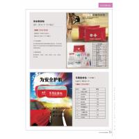 《雷竞技raybet外围月礼品2019》现货供应