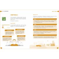 安全环境关键绩效 中国化工集团2017企业社会责任报告