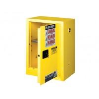 8912001黄色钢制紧凑式安全存储柜JUSTRITE