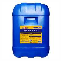Q048-25KG除垢除锈剂 蓝飞