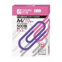 CFY008 A4复印纸 科力普