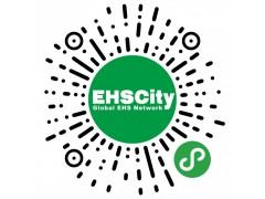 用微信作业许可/行为观察/EHS培训/隐患管理/EHS检查/事故报告,EHSCity微信系统升级021-69980278