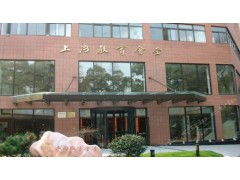 工艺危害分析(PHA)高级研讨会