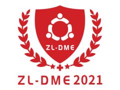 2021第二届中国(厦门)防灾减灾与应急救援技术装备展览会