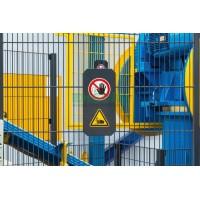 机械安全和防护研讨会 11/8~9/2021 上海 Machine Safety and Guarding Workshop