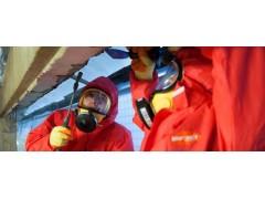 石棉及危险物料管理 Asbestos and Hazardous Materials Management