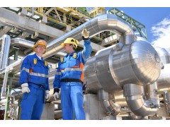 化工装置试车工艺安全和技术管理7/6~7 上海  Chemical Plant Commissioning Process Safety and Technical Management