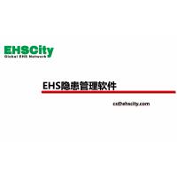 隐患管理软件—EHSCity数字化管理平台