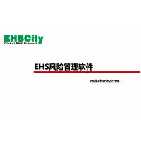 EHS风险管理软件—EHSCity数字化管理平台